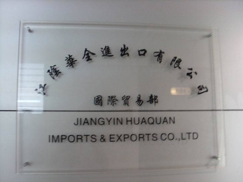 Jiangyin Huaquan Import & Export Co., Ltd