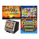 Arcade Video Game Machine