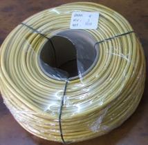 ポリウレタンガラス繊維の絶縁にスリーブを付けること