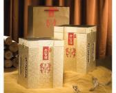 Boîte de cadeau classique de boisson alcoolisée