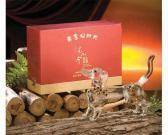 Yuson Fortunate Gold Dog Gift Box