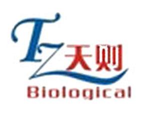 Xi'an Xiangfu Agriclutural Technology Co., Ltd.