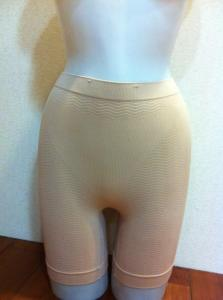 No. 2316 Bamboo Long Leg Girdle Control Butt Hip Enhancer Shaper Panty