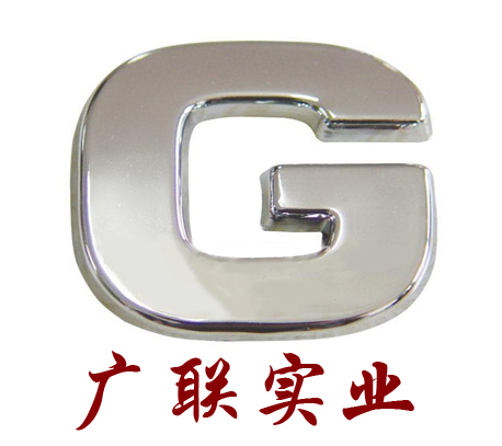 Guangzhou Guanglian fastener industrial Co.,ltd