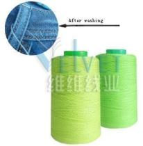 Cotton Poly Core Spun Thread