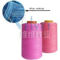 PolyPolyCoreSpunSewing Thread