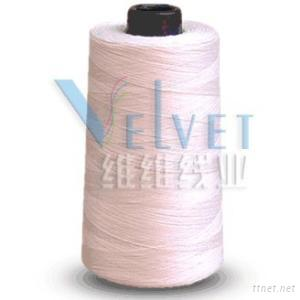 Pure Cotton Sewing Thread