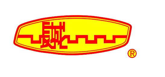 Zhangjiagang Second Light Industry