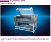 Double System Laser Cutting Machine