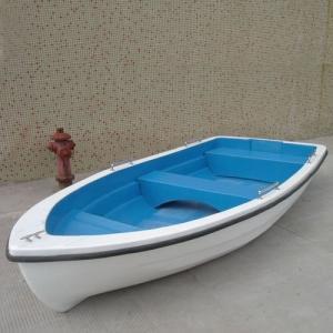 SpeedBoat / RowingBoat