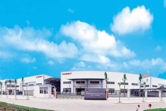 Summit (Zhong Shan) Enterprise Pte., Ltd.