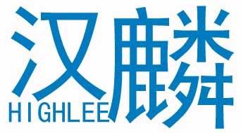 Beijing Highlee Industrial Co., Ltd.