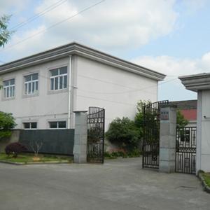 Ningbo Sylue Machine Co., Ltd.