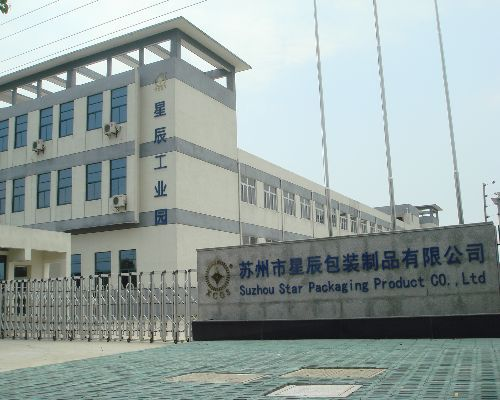 Suzhou Star Packaging Product Co.,Ltd.
