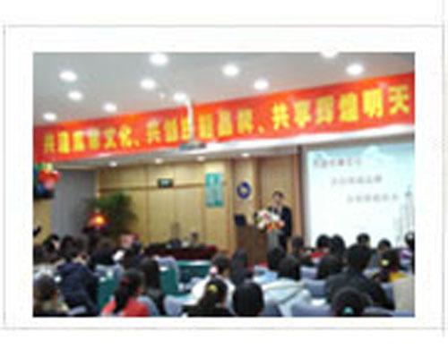 CYMO Arts(Zhuhai) Co., Ltd.