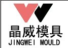 Tai Zhou Huang Yang Jing Wei Mould Co.,Ltd