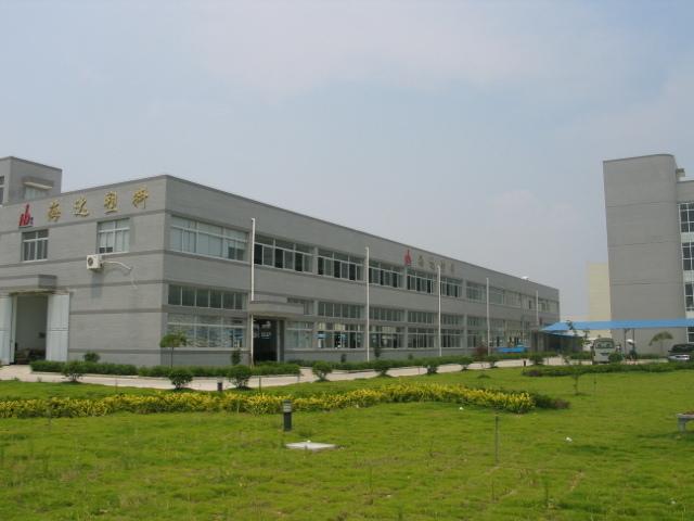 Wenzhou Haida Plastic Co., Ltd.