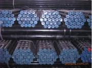 API 5L/A106/A53 GRB Seamless Steel Pipes