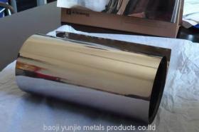 De Folie/de Strook van het titanium in Rol