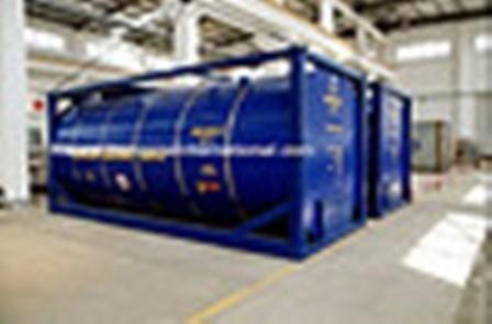 Benzene International Pte Ltd.