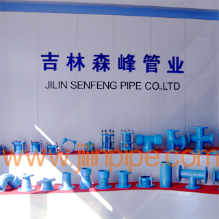 Jilin Senfeng Pipe Co., Ltd.