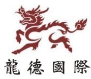 Longde International Holdings Limited