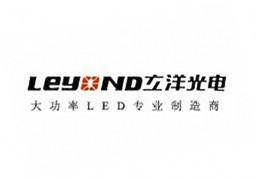 Shenzhen Leyond Opto Electronics Co., Ltd.