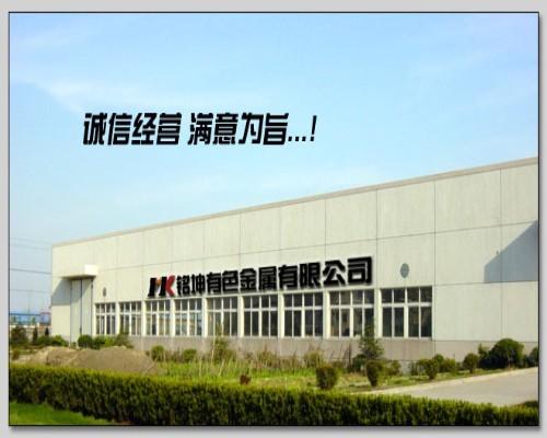 Titanium alloy suppliers
