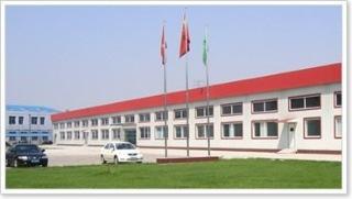 Anping Fuqian Metal Products Co., Ltd