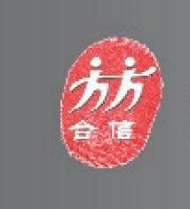 Yantai Hexin Garage Equipment Manufacturer