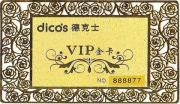 Gold Card, Gold Business Card