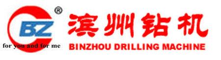 Shandong Binzhou Drilling Rig Factory