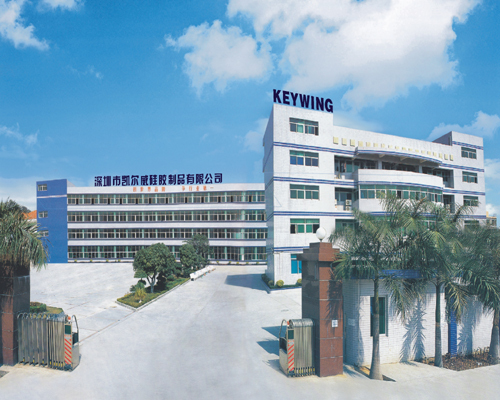 SZ Keywing Silicone Rubber Products Co.,Ltd