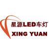 Xingyuan Auto Accessories Co., Ltd.