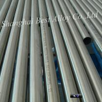 ステンレス鋼の二重管及び極度の複式アパートの管