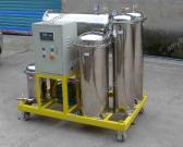 De gebruikte Smeerolie raffineert Machine