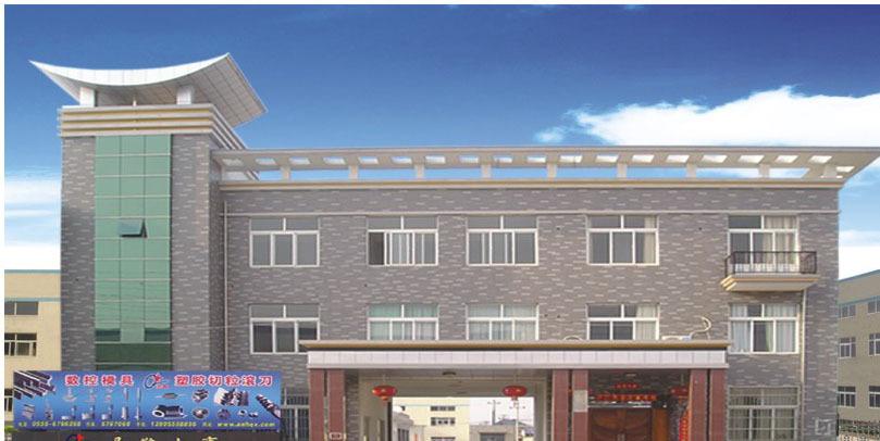 Zhongshan Quan Xinda Machinery Mold  Co., Ltd.
