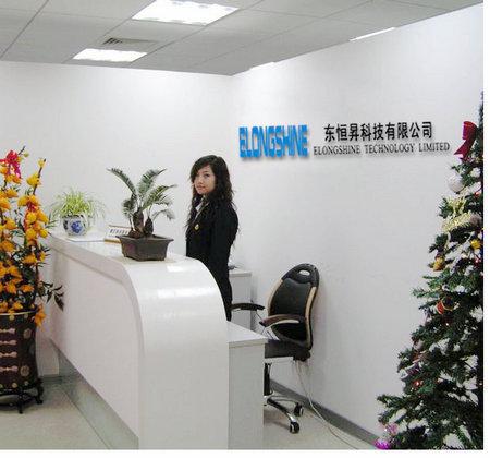 Elongshine Technology Limited