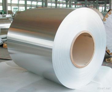 AluminumCoil1050