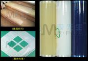 Carpet, Floor Protective Film