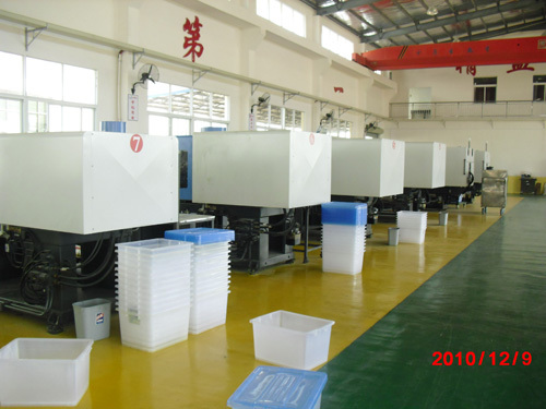 Aotai Plastic Industry ( Ruijin ) Co., Ltd.