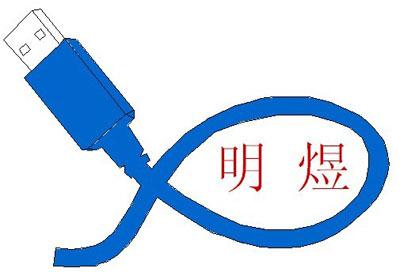 Dongguan Tangxia Mingyu Electronic Factory