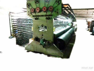 HDPE Shade Net Knitting Machine