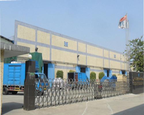 Guangzhou 3E Machinery Co., Ltd