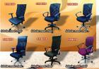 사무실 의자, 메시 의자