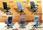Office Chair, Mesh Chair