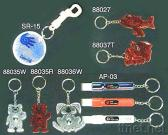 Key Chain (LED)