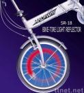 자전거 타이어 빛 반사체