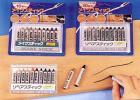 أثاث لازم إصلاح قلم