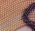 Самоцветное ожерелье
